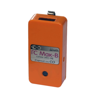 Мак-В газоанализатор ИГС-98