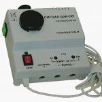 Газоанализатор-сигнализатор оксида углерода моноблочный «Сигнал-03К-СО»