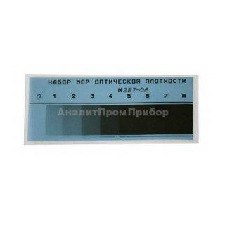 ИНМОП-5 набор мер оптической плотности