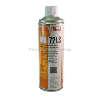 Контрастная краска белая MR 72 LS