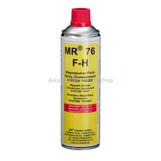 Магнитопорошковая суспензия флуоресцентная MR 76 FH