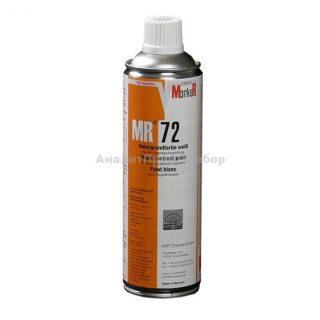 Фоновый грунт белый MR 72