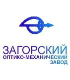 Загорский оптико-механический завод