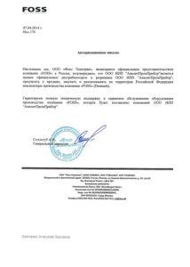 Фосс Электрик