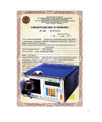 Поверка регистратора качества электроэнергии