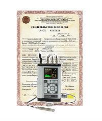 Поверка шумомера, виброметра и анализатора спектра