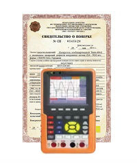 Поверка осциллографа-мультиметра