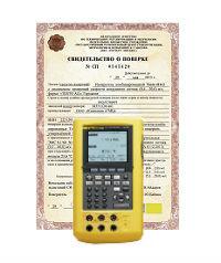 Поверка портативного регистрирующего калибратора