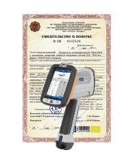 Поверка анализатора металлов и сплавов (спектрометра рентгенофлуоресцентного портативного)
