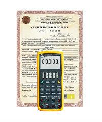 Поверка измерителя параметров процессов