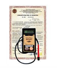 Поверка измерителя удельной электропроводимости цветных металлов и сплавов