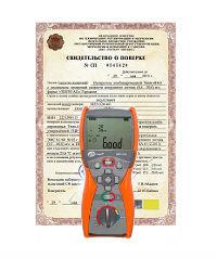 Поверка измерителя напряжения прикосновения и параметров