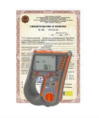 Поверка измерителя параметров цепей электропитания зданий