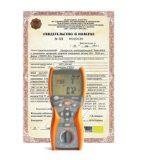 Поверка измерителя параметров электроустановок