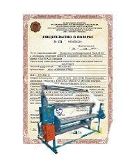 Поверка машины для измерения длины текстильного полотна