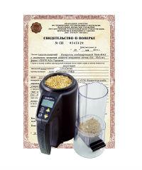 Поверка установки для определения влажности зерна
