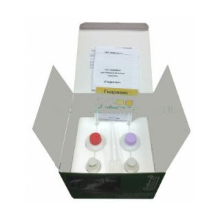 «Гидразин» тест-комплект