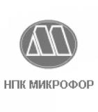 НПК «МИКРОФОР»
