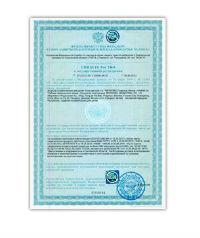 Свидетельство о государственной регистрации продукции на территории Таможенного союза