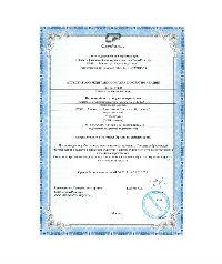 Сертификация спортивных ворот