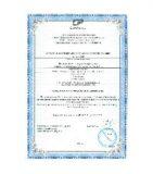 Сертификация спортивных объектов в системе «СпортБезопасность» («СпортРегистр»)