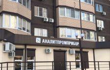 Новый адрес офиса в г.Волгограде