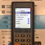 ОНИКС-2.5 версия 1 измеритель прочности бетона