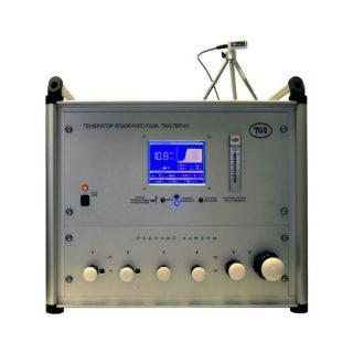ТКА-ГВЛ-01-1 генератор влажного газа