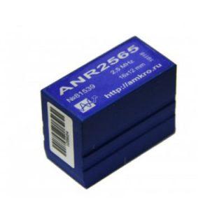 ANR25xx крупногабаритные наклонные преобразователи 2,5МГц