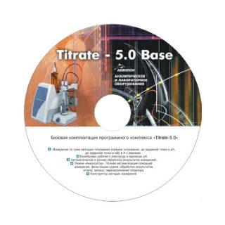 Titrate-5.0 Хлорорганика программное обеспечение
