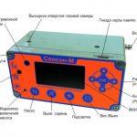 Сенсон-М-3005 газоанализатор мультигазовый переносной