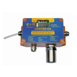 Сенсон-СВ-5023 газоанализатор взрывозащищенный