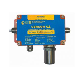 Сенсон-СД-7033 газоанализатор стационарный