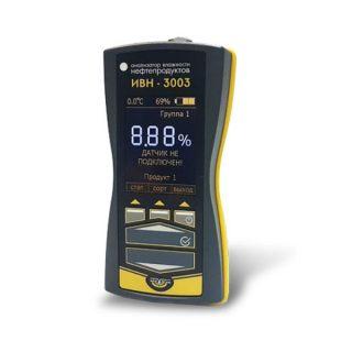 ИВН-3003 версия 2.0 анализатор влажности нефтепродуктов