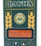 Влагомер зерна «Фауна-АМ»