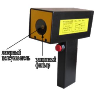 Инфракрасный пирометр (ик-термометр) «КМ2-Х»