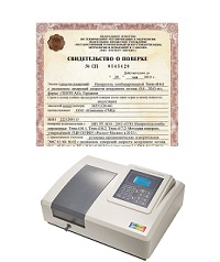 Поверка спектрофотометра