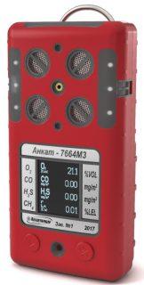 АНКАТ-64М3 — индивидуальный многокомпонентный газоанализатор горючих и токсичных газов