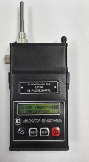 Газоанализатор — течеискатель АНТ-3М