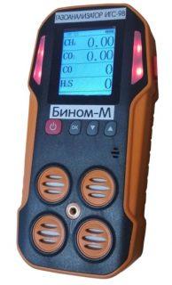 Газосигнализатор ИГС-98 — Модификация «Бином-М»