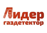 ООО «ЛидерГазДетектор», г. Москва