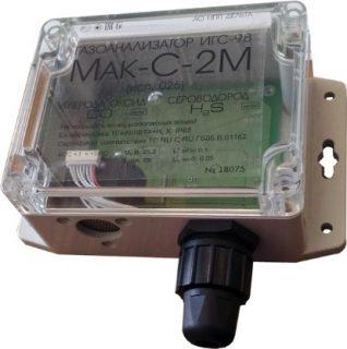 Мультигазовый газосигнализатор — Модификация «Мак-2-СМ» исполнение 026