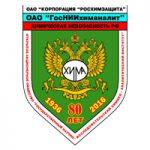 ОАО «ГосНИИхиманалит», г. Санкт-Петербург
