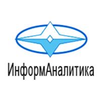 ООО «Информаналитика», г. Санкт-Петербург