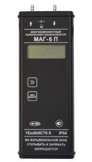 Портативный газоанализатор МАГ-6 П-К на кислород (O2), диоксид углерода (CO2)