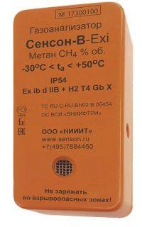 Сенсон-В-1001-NО-2-ЭХ — газоанализатор индивидуальный