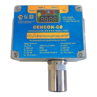 Сенсон-СВ-5022-СМ-СО2-2-ОП — система газоаналитическая