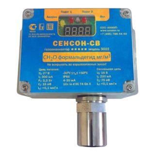 Сенсон-СВ-5022-СМ-С3Н8-1-ТК — система газоаналитическая