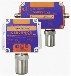 Сенсон-СД-7032-СМ-Сl2-2-ЭХ — система газоаналитическая