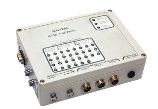 Система контроля загазованности АВУС-СКЗ